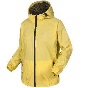 Trespass Adult Qikpak Jacket - Yellow